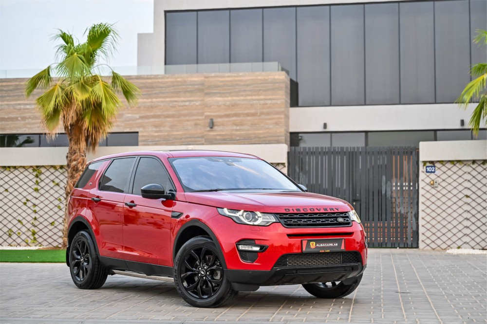 buy used Land Rover Discovery Sport HSE in UAE
