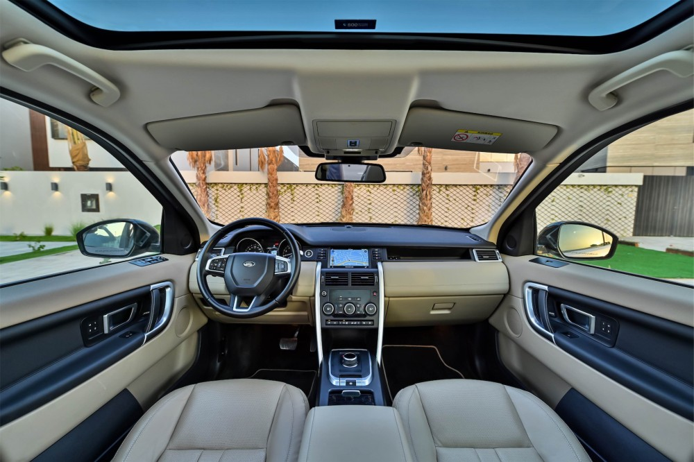 buy approved Land Rover Discovery Sport HSE in Dubai